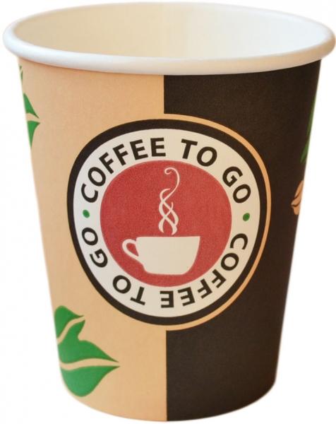 """B1 Coffee To Go Becher ppk 200ml beschriftet Coffee Cup """"Coffeetime"""", Kaffeebecher"""