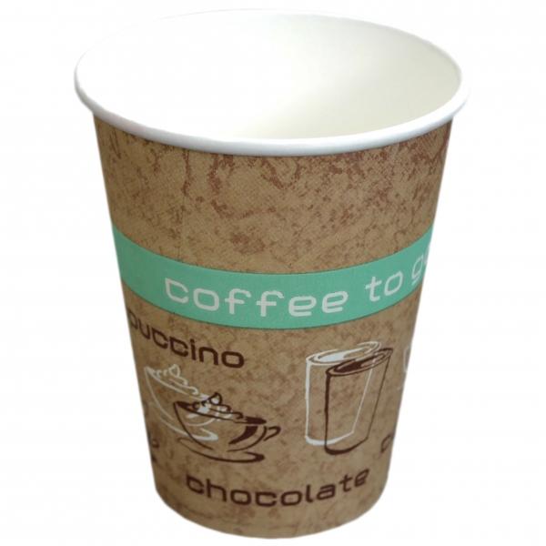B1 Coffee To Go Becher ppk 200ml Coffee Cup beige mit Motiv, Kaffeebecher
